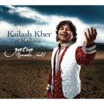 Cumbancha14-Kailash