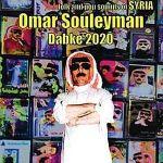 Omar Souleyman-Dabke 2020